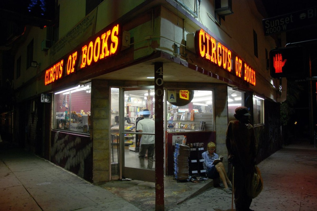 Circus of Books storefront.