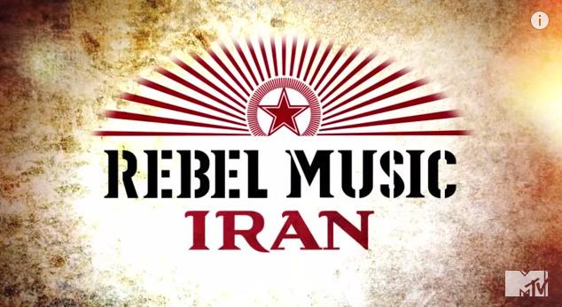A screen shot of MTV's 'Rebel Music: Iran' trailer on youtube.