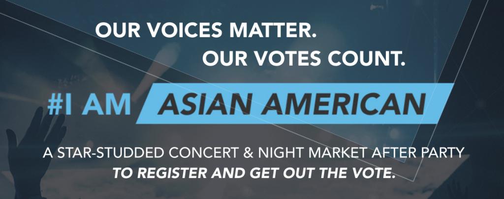 #IAmAsianAmerican event poster.