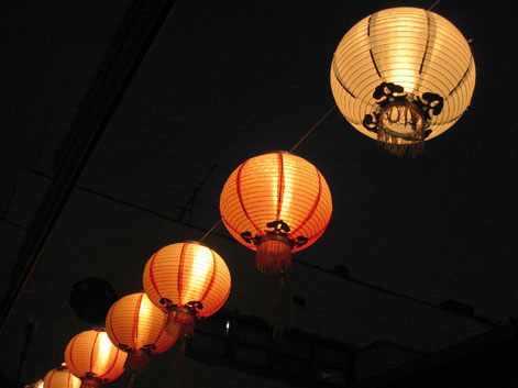 File: A string of lanterns in Chinatown, Los Angeles.