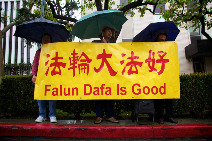 Falun Dafa Is Good