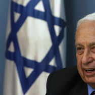 Israeli Prime Minister Ariel Sharon speaks during a news conference in his offices on Nov. 21, 2005, in Jerusalem. Sharon announced his split from his right-wing Likud party to form a new political party, Kadima. He was on the way to re-election in 2006 w