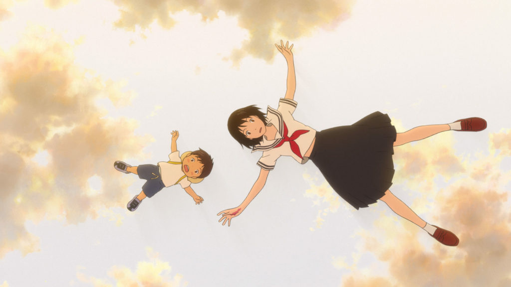 Kun and his sister Mirai in GKIDS'