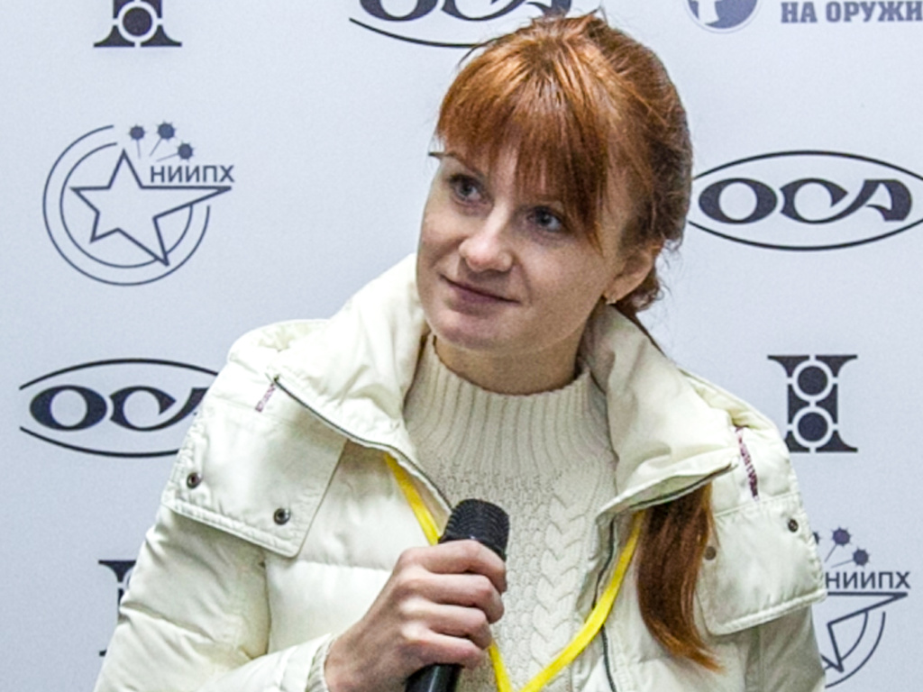Maria Butina, a Russian woman who has been in custody since the summer facing charges that she is a foreign agent, may conclude a plea agreement with prosecutors.