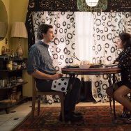 "Adam Driver and Golshifteh Farahani in ""Paterson."""
