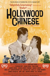 The Hollywood Chinese (2007) movie poster.