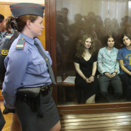 RUSSIA-POLITICS-MUSIC-RIGHTS-COURT