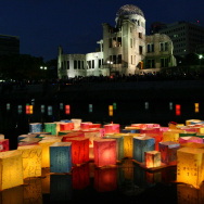 Japan Marks 67th Anniversary Of Hiroshima Atomic Bomb
