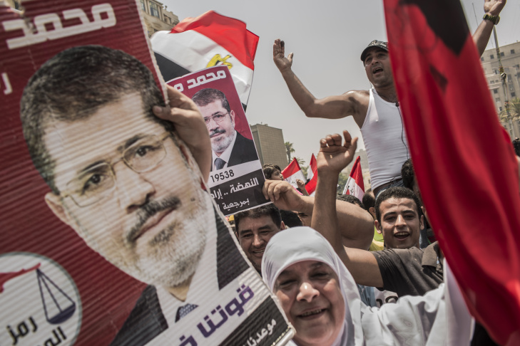 Egypt Elects A New President