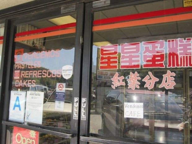 A multilingual bakery, April 2011