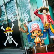 One Piece restaurant.