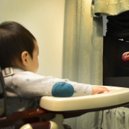 Researchers at Johns Hopkins University set out to study how infants use what they already know to motivate future learning.