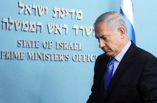 Israel's Prime Minister Benjamin Netanyahu leaves the podium after speaking about Gilad Shalit, an Israeli soldier abducted by Hamas militants, at his offices July 1, 2010 in Jerusalem, Israel.