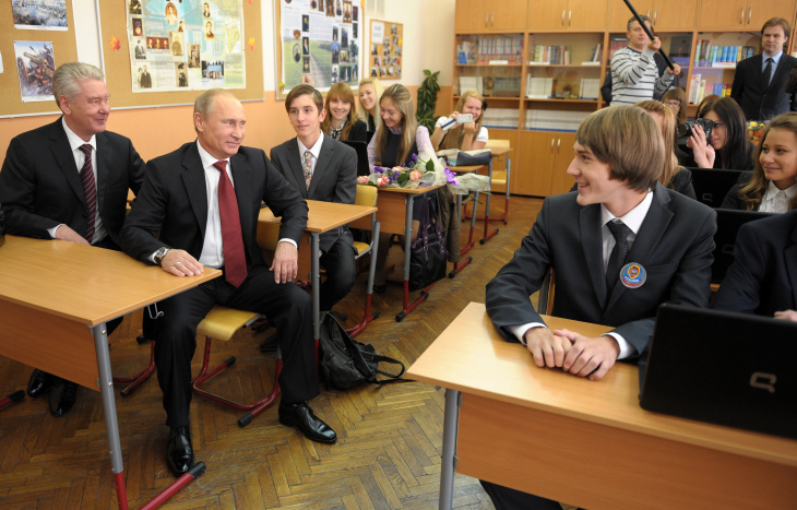 RUSSIA-PUTIN-EDUCATION
