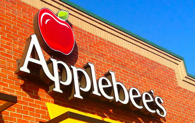 The company that owns Applebee's and IHOP said the move to Glendale is aimed at spurring brand growth and developing traditional and non-traditional locations.