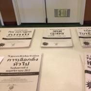 voting materials