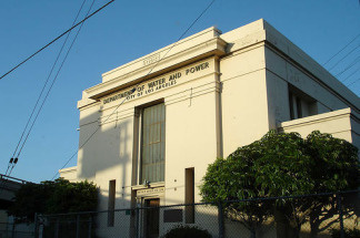 A Los Angeles Department of Water and Power distribution center.