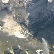 ExxonMobil explosion