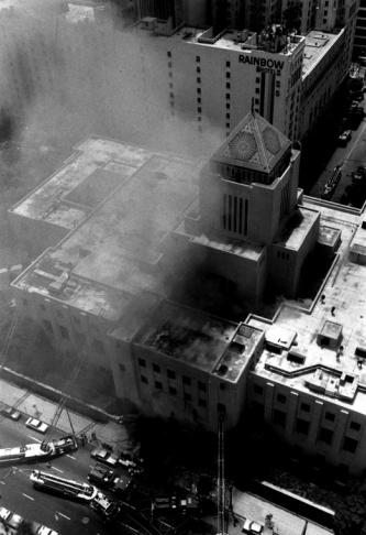 The devastating arson fire that burned 400,000 books in the LA Public Library in 1986.