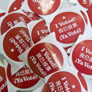"SAN FRANCISCO - FEBRUARY 5:   Stickers that say ""I Voted"" in English, Spanish and Chinese are seen at a polling place February 5, 2008 in San Francisco, California.  (Photo by David Paul Morris/Getty Images)"