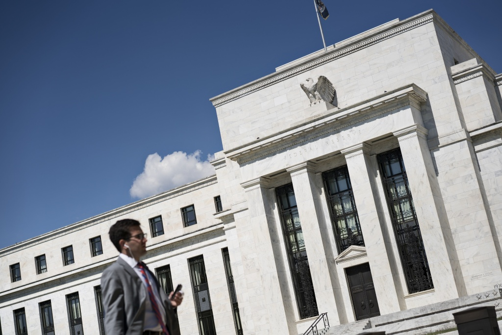 A view of the Federal Reserve Sept. 17, 2015 in Washington, D.C. The Federal Reserve held its key interest rate locked at zero Thursday, pointing to the downturn in the global economy even as U.S. growth remains steady.