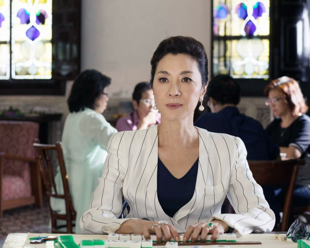 Michelle Yeoh plays a woman who does not approve of her son's choice for a wife in