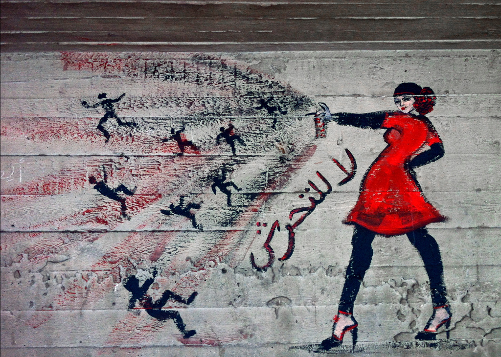 This graffiti in a neighborhood in Cairo is emblazoned with the words