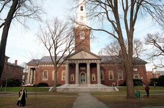 File photo of Harvard University''s main campus.