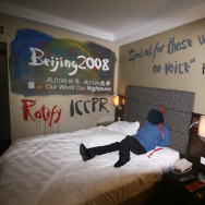 Beijing Olympics Painted Protest