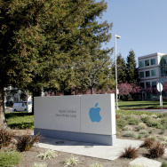 A view of the main entrance to Apple Inc.
