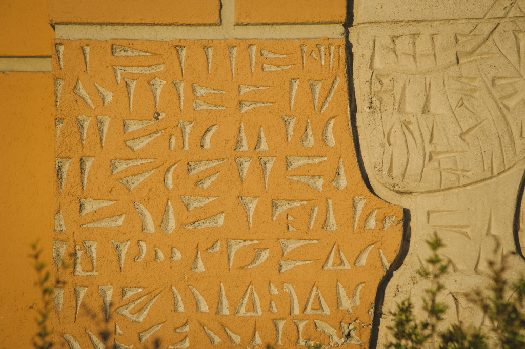 A facsimile of cuneiform writing decorates the facade of the Citadel Outlets in Commerce, California.