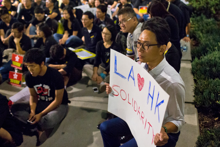 Hong Kong Vigil - 5