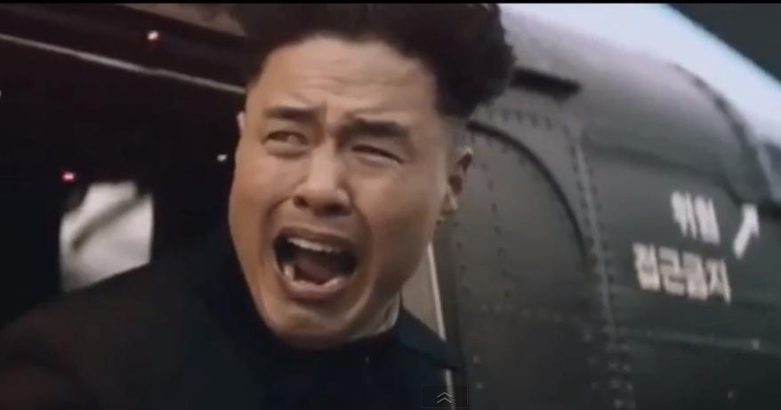 The final shot of Kim Jong Un before he dies a fiery death in
